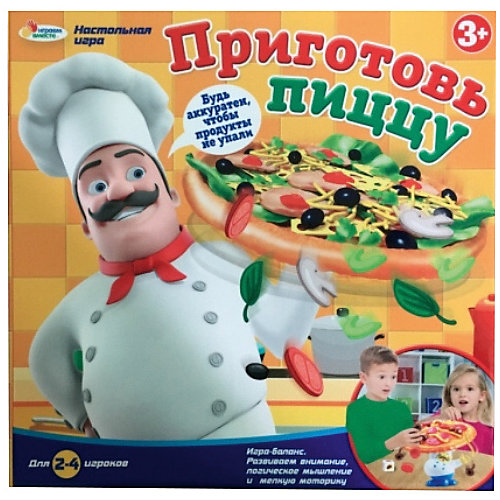 Настольная игра Играем Вместе Приготовь пиццу от Играем вместе