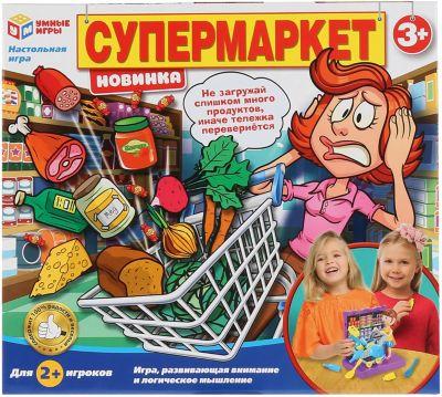 Настольная игра Умные игры Супемаркет