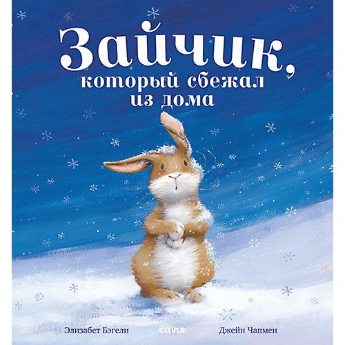 "Книжка-картинки ""Зайчик, который сбежал из дома"", Бэгели Э. от Clever"