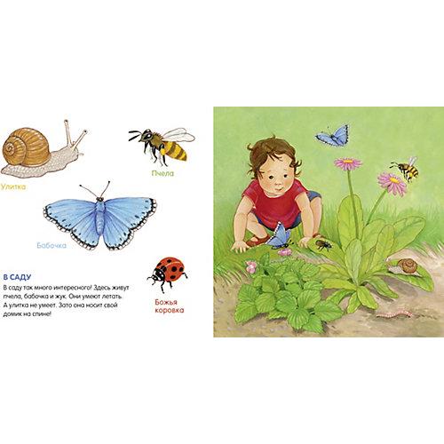 """Книжка-картонка """"Я учусь говорить. Животные"""", Симон К. от Clever"""