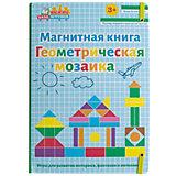 Магнитная книга База Игрушек Геометрическая мозаика