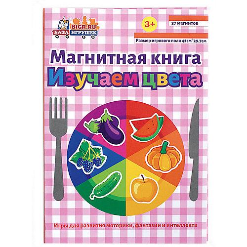 Магнитная книга База Игрушек Изучаем цвета от База Игрушек