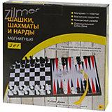 Набор настольных игр Zilmer, магнитные шахматы, шашки, нарды