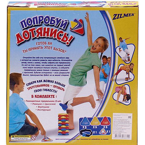 Обучающая игра Zilmer Попробуй дотянись от Zilmer