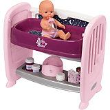 Кроватка 2 в 1 для пупсов Smoby Baby Nurse
