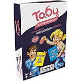 """Настольная игра Hasbro Gaming """"Табу: Дети против родителей"""""""