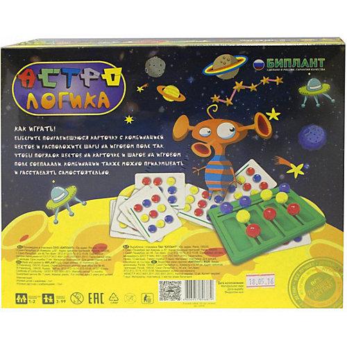 Настольная игра Биплант Астро-Логика от Биплант
