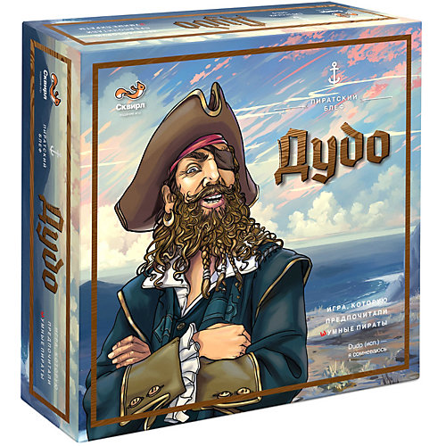 Настольная игра Сквирл Дудо от Сквирл