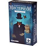 Настольная игра Gemenot Мистериум: Тайные Знаки, дополнение
