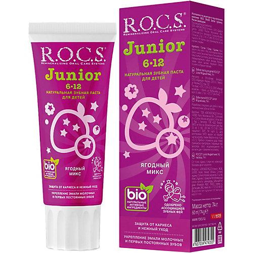 Зубная паста R.O.C.S. Junior Ягодный микс 74 г. от R.O.C.S.