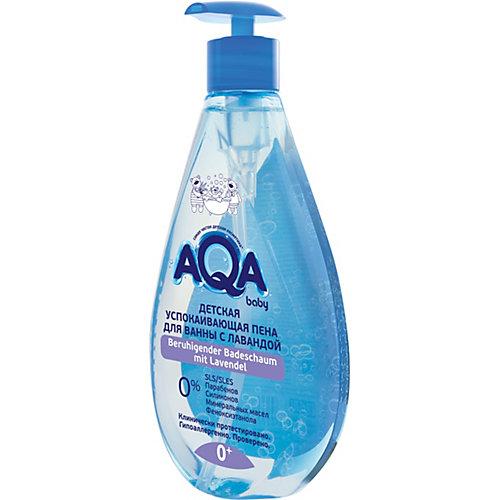 Детская успокаивающая пена для ванны с лавандой AQA Baby, 400 мл. от AQA baby