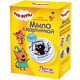 Набор для создания мыла с картинкой Три кота, Сажик