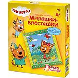 405138 Набор для творчества Три кота Объемная аппликация, Карамелька, лето, с пайетками