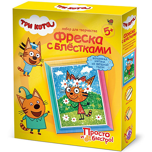 Набор для творчества Три кота Фреска с блестками, Лапочка, лето, с блестками