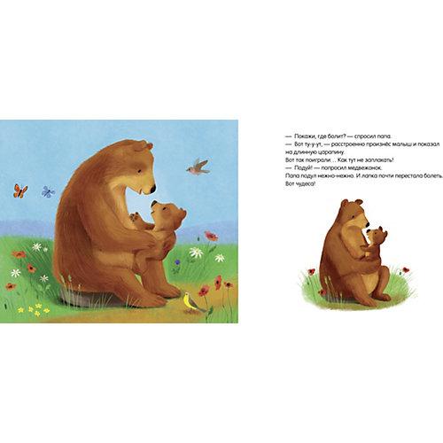 """Книжка-картонка """"Медвежонок, не грусти"""", Райдер К. от Clever"""