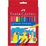 Фломастеры Faber-Castell, 12 цветов, смываемые