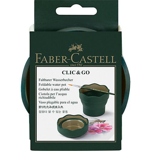 Стакан для воды Faber-Castell Clic&Go, темно-зеленый - разноцветный от Faber-Castell