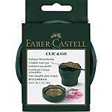 Стакан для воды Faber-Castell Clic&Go, темно-зеленый