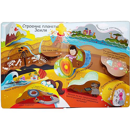 """Обучающая книга Волшебные окошки """"Планета Земля"""" от Робинс"""
