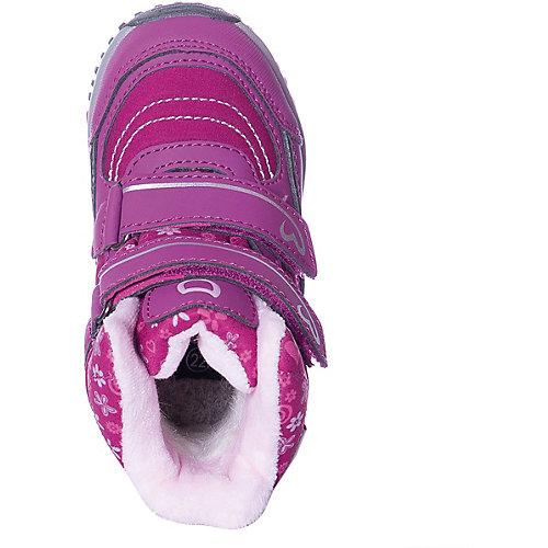Утепленные ботинки Котофей - фуксия от Котофей