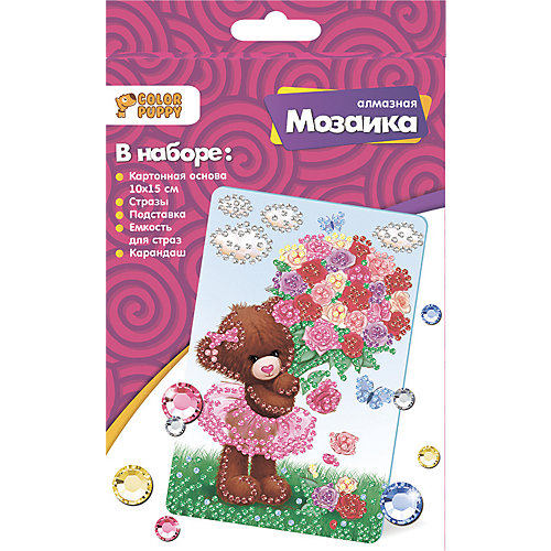 """Алмазная мозаика Color Puppy """"Мишка-милашка"""" от Color Puppy"""