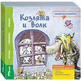 "Книжка-игрушка Step Puzzle ""Книжная ярмарка"" Козлята и волк"