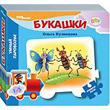 "Книжка-игрушка Step Puzzle Baby Step ""Умный паровозик"" Букашки"