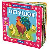 "Книжка-игрушка Step Puzzle ""Волшебные превращения"" Петушок"