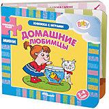 """Книжка-игрушка Step Puzzle Baby Step """"Книжки-малышки"""" Домашние любимцы"""
