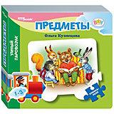 """Книжка-игрушка Step Puzzle Baby Step """"Умный паровозик"""" Предметы"""