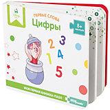"""Книжка-игрушка Step Puzzle Disney """"Первые слова"""" Цифры"""