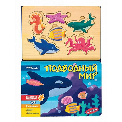 """Книжка-игрушка Step Puzzle """"Волшебные странички"""" Подводный мир от Степ Пазл"""