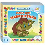 """Книжка-игрушка Step Puzzle Baby Step """"Любимые герои"""" Мама для мамонтёнка"""