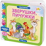 """Книжка-игрушка Step Puzzle Baby Step """"Шкатулочка"""" Зверушки, пичужки"""
