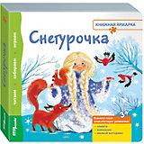 "Книжка-игрушка Step Puzzle ""Книжная ярмарка"" Снегурочка"