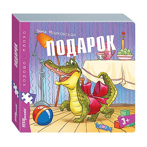 "Книжка-игрушка Step Puzzle ""Хорошо-плохо"" Подарок от Степ Пазл"