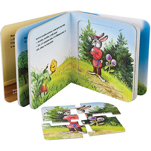 "Книжка-игрушка Step Puzzle Baby Step ""Любимые герои"" Колобок от Степ Пазл"