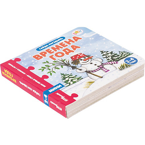 "Книжка-игрушка Step Puzzle Baby Step ""Мои первые стихи"" Времена года от Степ Пазл"