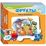 """Книжка-игрушка Step Puzzle Baby Step """"Умный паровозик"""" Фрукты"""