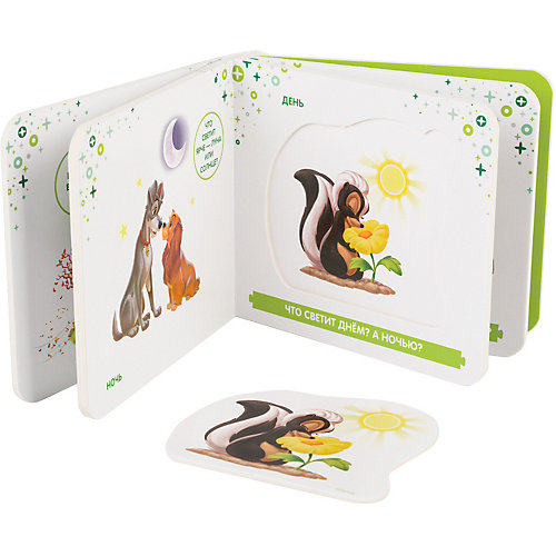 "Книжка-игрушка Step Puzzle Disney ""Первые слова"" Природа от Степ Пазл"