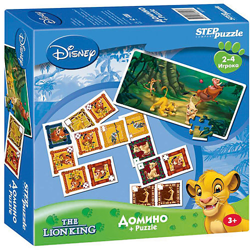 Домино + пазл Step Puzzle Disney, Король лев от Степ Пазл