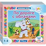 "Книжка-игрушка Step Puzzle Baby Step ""Любимые герои"" По дороге с облаками"