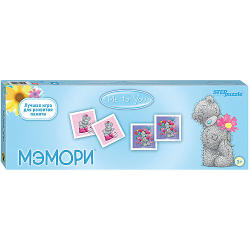 Мэмори Step Puzzle Cartе Blanche, Me to You от Степ Пазл