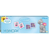 Мэмори Step Puzzle Cartе Blanche, Me to You