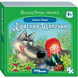 """Книжка-игрушка Step Puzzle """"Волшебные сказки"""" Красная Шапочка"""