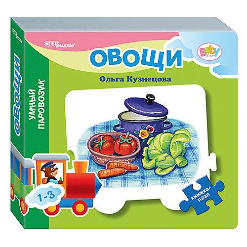 """Книжка-игрушка Step Puzzle Baby Step """"Умный паровозик"""" Овощи от Степ Пазл"""