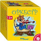 """Развивающий набор Step Puzzle """"Книжка + игра"""" Оркестр"""