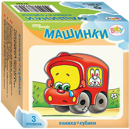 "Развивающий набор Step Puzzle Baby Step ""Кубики + книжка"" Машинки от Степ Пазл"