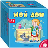 "Развивающий набор Step Puzzle ""Книжка + игра"" Мой дом"