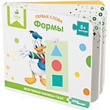 """Книжка-игрушка Step Puzzle Disney """"Первые слова"""" Формы"""